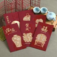 春节贺卡剪纸雕刻新春卡片中国风商务卡片鼠年新年卡20C