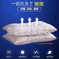 决明子枕头枕芯一对+枕套家用枕护颈枕枕头芯单人学生。