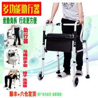 老年人助行器中风老人行走学步车偏瘫拐杖椅拄拐残疾人康复助步器