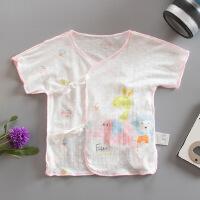 夏季新生儿衣服透气孔内衣夏天婴儿短袖和尚服上衣宝宝薄款上衣服