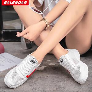 【每满100减50】Galendar女子跑步鞋2018新款女士轻便缓震透气运动休闲跑鞋FLS02