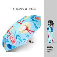 创意雨伞女防晒防紫外线遮阳伞折叠抗风晴雨两用学生太阳伞