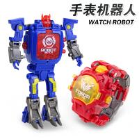 儿童手表4玩具变形金刚5机器人9学生卡通电子表男孩益智3-6周岁7