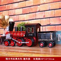 复古家居装饰品摆件客厅电视柜酒柜摆设橱窗道具模型铁皮火车头 红黑蒸汽火车头拖车款