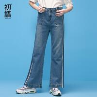初语初语 2018春装新款   侧边条纹织带宽松长裤微喇牛仔裤