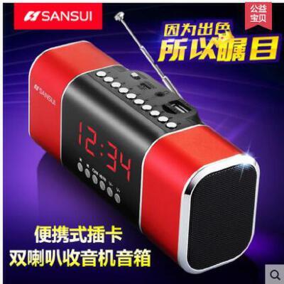 收音机老人插卡便携式音乐播放器小音箱迷你音响 老人伴侣 户外便携 数字点歌 电脑音箱
