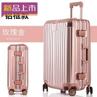 2018铝框行李箱万向轮拉杆箱女旅行箱包密码登机箱子男24寸学生皮箱包 玫瑰金 镜面 20寸