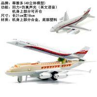 客机模型合金空客A380儿童玩具回力飞机模型仿真民航客机 米白色 蒂雅多A380/一架