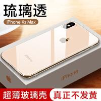 iPhone Xs Max手机壳苹果X玻璃iPhoneX猪年新款iPhoneXs透明全包防摔8x Xs Max【琉璃透