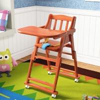 新款加高儿童实木餐椅可折叠升降宝宝餐椅