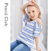 【专区119元4件】铅笔俱乐部童装2020夏装新款女童露肩T恤中大童假两件儿童短袖潮
