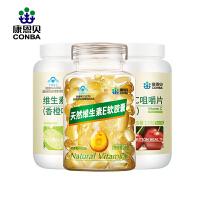 康恩贝-天然维生素E胶囊*1+维生素c咀嚼片*2