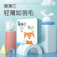 五羊薄薄芯婴儿纸尿裤L码18片超薄透气新生儿宝宝尿不湿