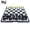 征伐 国际象棋 磁性入门者西洋棋儿童初学者旅游可折叠便携式黑白棋盘国际象棋