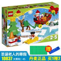 LEGO 乐高积木早教益智组拼装积木儿童玩具女孩男孩子大小颗粒拼插积木 得宝系列 10837 圣诞老人的寒假