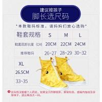 雨天防雨鞋套女加厚耐磨底防滑户外徒步防水透明学生雨靴套鞋
