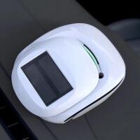 车载空气净化器太阳能负离子活性炭车用氧吧除甲醛除烟异味新品