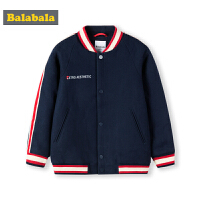 巴拉巴拉儿童呢子大衣中大童羊毛呢棒球服秋冬男童外套厚
