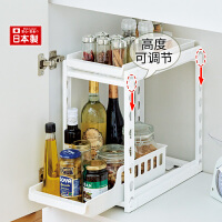 tenma天马株式会社日本进口抽拉式橱柜收纳架 深浅两层厨房可调节置物架