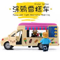 仿真雪糕车玩具车流动冰淇淋车快餐车儿童合金车回力车玩具小汽车