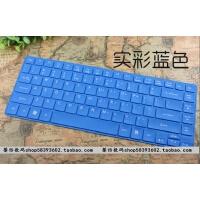 宏�Acer 4750G键盘膜14寸Aspire星锐4750笔记本电脑键盘保护贴膜