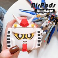 airpods保护套高达个性潮牌硅胶软壳 蓝牙盒子通用苹果无线耳机套机动战士敢达机械人卡通立体收纳耳