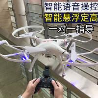 智能语音操控遥控飞机航拍无人机四轴飞行器充电男孩玩具大号