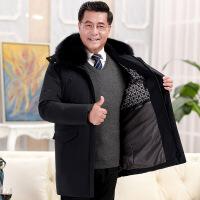 2018新款中老年男士羽绒服加厚中长款中年人40岁50爸爸冬装60