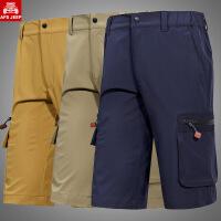 AFS JEEP战地吉普男装2016速干短裤户外休闲运动冲锋裤薄款男6511