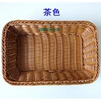藤编水果篮面包零食蔬菜超市展示陈列筐仿藤塑料编制框编织收纳筐