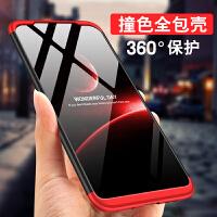 诺基亚x7手机壳 Nokia x7手机套 诺基亚X7全包磨砂撞色拼接防摔支架硬保护壳套送钢化膜