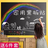 家用黑板绿板贴自粘可移除儿童宝宝粉笔黑板墙可擦贴墙教学墙面涂鸦墙无尘教学练粉笔字墙上大黑板小黑板家用