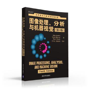 图像处理、分析与机器视觉(第4版)
