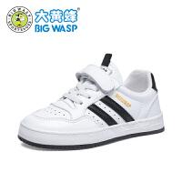 【1件5折价:89.9元】大黄蜂童鞋男童鞋子女孩小白鞋2021新款休闲儿童运动鞋中小童板鞋