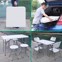 户外桌椅便携式摆摊桌简易桌长方形宣传会议办公桌折叠桌餐桌长桌