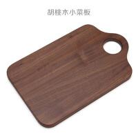创意木质家用披萨板托盘切水果砧板面包板切菜小案板