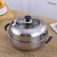 不锈钢汤蒸锅 28cm双层多用加厚蒸汽锅 电磁炉通用6zs