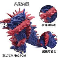 ?欧布奥特曼八岐大蛇怪兽玩具软胶变形超大魔王兽玛伽八岐魔格大蛇