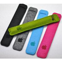 苹果笔 apple Pencil 笔套 轻 羊毛毡 笔袋 保护袋 毛毡套