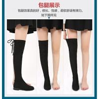 过膝长靴女2018新款冬季大筒围长筒靴脚宽肥大码女靴胖mm靴子粗腿srr 黑色 2.5跟标准码绒里