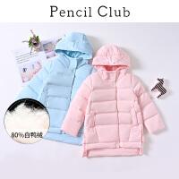 【3件价:168元】铅笔俱乐部童装2019冬季女童羽绒服中大童加厚外套儿童连帽外套