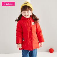 【2折价:165】笛莎女童羽绒服冬季新款小童连帽工装女童羽绒外套