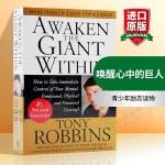 唤醒心中的巨人 英文原版小说 Awaken the Giant Within 安东尼罗宾 英文版进口英语书