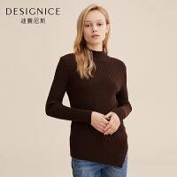 【开学季 到手价:140元】毛衣女迪赛尼斯新品纯色修身套头不规则打底毛针织衫