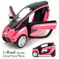 合金三轮车儿童玩具车声光回力车模型概念三轮新能源车模语音播报