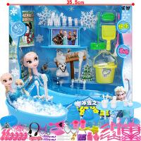 冰雪奇缘浴室芭比洋娃娃套装大礼盒女孩公主玩具婚纱别墅城堡仿真 浴缸可循环出水手提精美礼盒包装