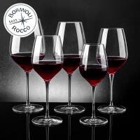Bormioli Rocco 意大利原装进口 意纳多三感水晶玻璃高脚杯  红酒杯 葡萄酒杯 香槟杯 3种容量 2只装
