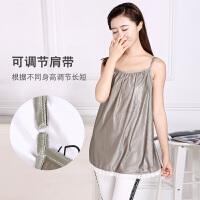 衣服内穿银纤维吊带裙四季双层银纤维孕妇装