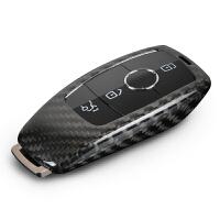 奔驰18款S级S320L S350 S400 S450 S500L钥匙碳纤维钥匙壳钥匙套 汽车用品