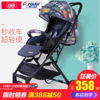婴儿推车轻便折叠便携可坐可躺四轮避震宝宝儿童手推伞车
